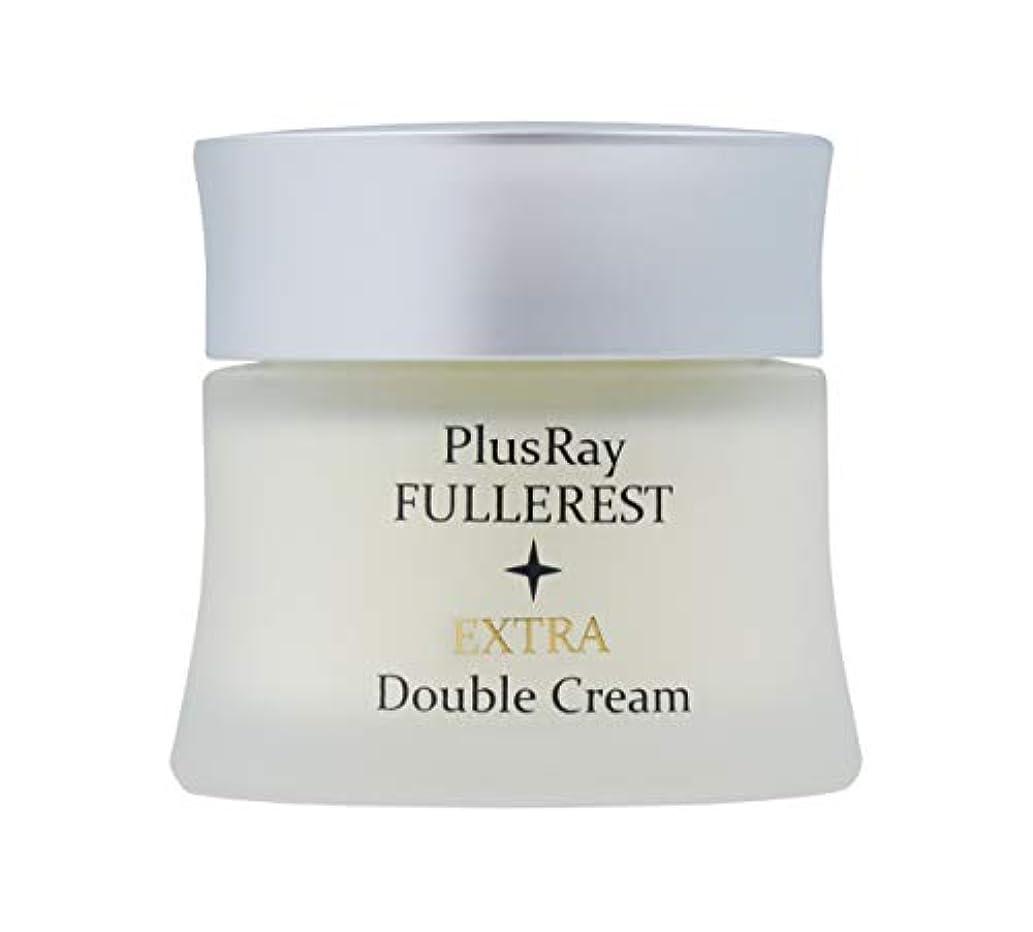 混乱リングバック面倒PlusRay(プラスレイ) フラーレストエクストラダブルクリーム 40g