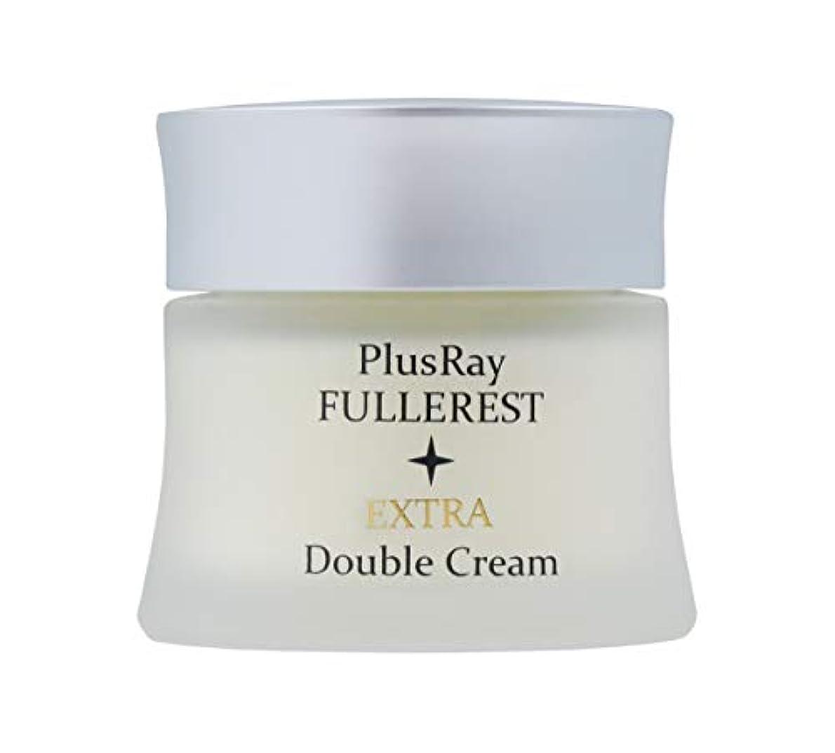 PlusRay(プラスレイ) フラーレストエクストラダブルクリーム 40g