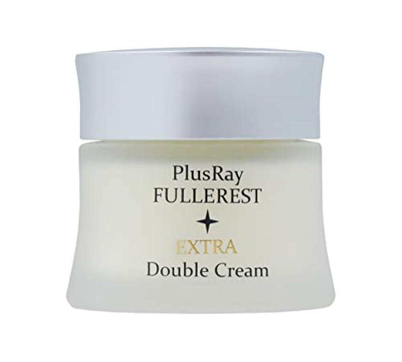 固体抑制書くPlusRay(プラスレイ) フラーレストエクストラダブルクリーム 40g