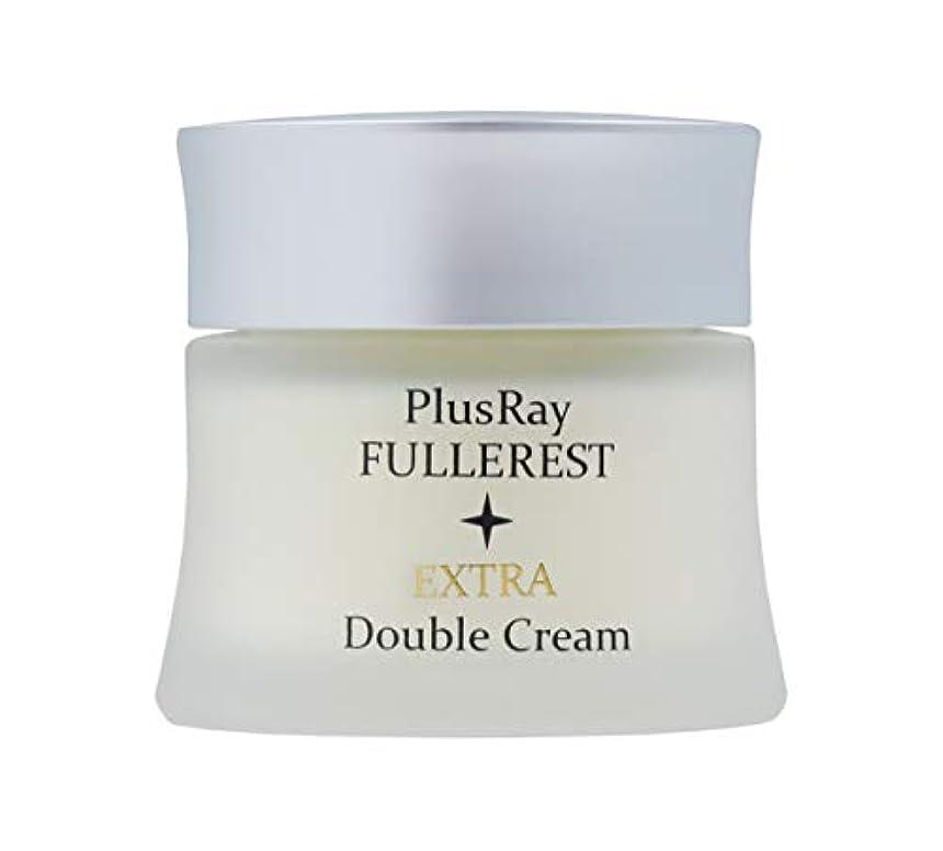 世辞最後に石鹸PlusRay(プラスレイ) フラーレストエクストラダブルクリーム 40g