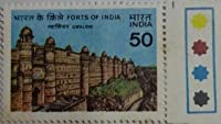 Forts of India - Jodhpur. Fort, Mehrangarh Fort, Archaeology, Monument, Architecture Rs. 2 Single Indian Stamp Traffic Light