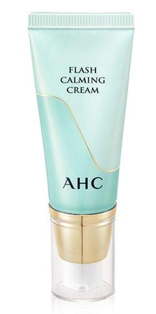 再発するモチーフおかしい[A.H.C] Flash Calming cream 30ml /フラッシュカミングクリーム 30ml [並行輸入品]