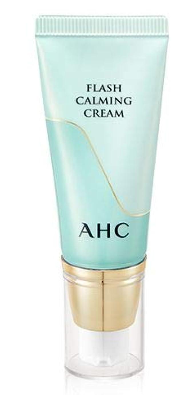 浮く傾いたレイア[A.H.C] Flash Calming cream 30ml /フラッシュカミングクリーム 30ml [並行輸入品]