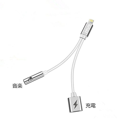 2017新版 iPhone イヤホン変換ケーブル 2in1 ライトニングポート3.5mm端子 Adapter Audio オーディオ ジャック イヤホン ヘッドホン インタフェース 変換 アダプタ 充電ケーブル Lightning充電口付き iPhone7 iPhone7Plus 6 6s plus 5 iPad iPodなど対応