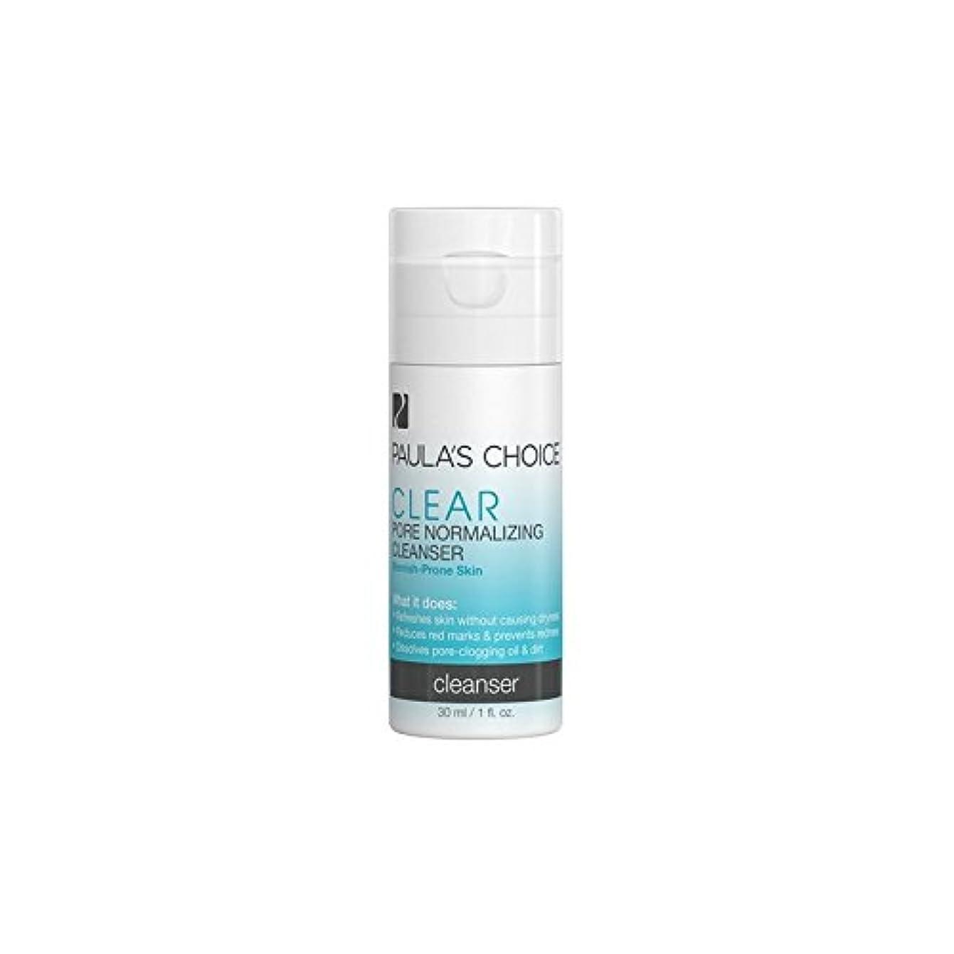 モニター蒸気住人Paula's Choice Clear Pore Normalizing Cleanser - Trial Size (30ml) (Pack of 6) - ポーラチョイス明確な細孔正規クレンザー - お試しサイズ(...