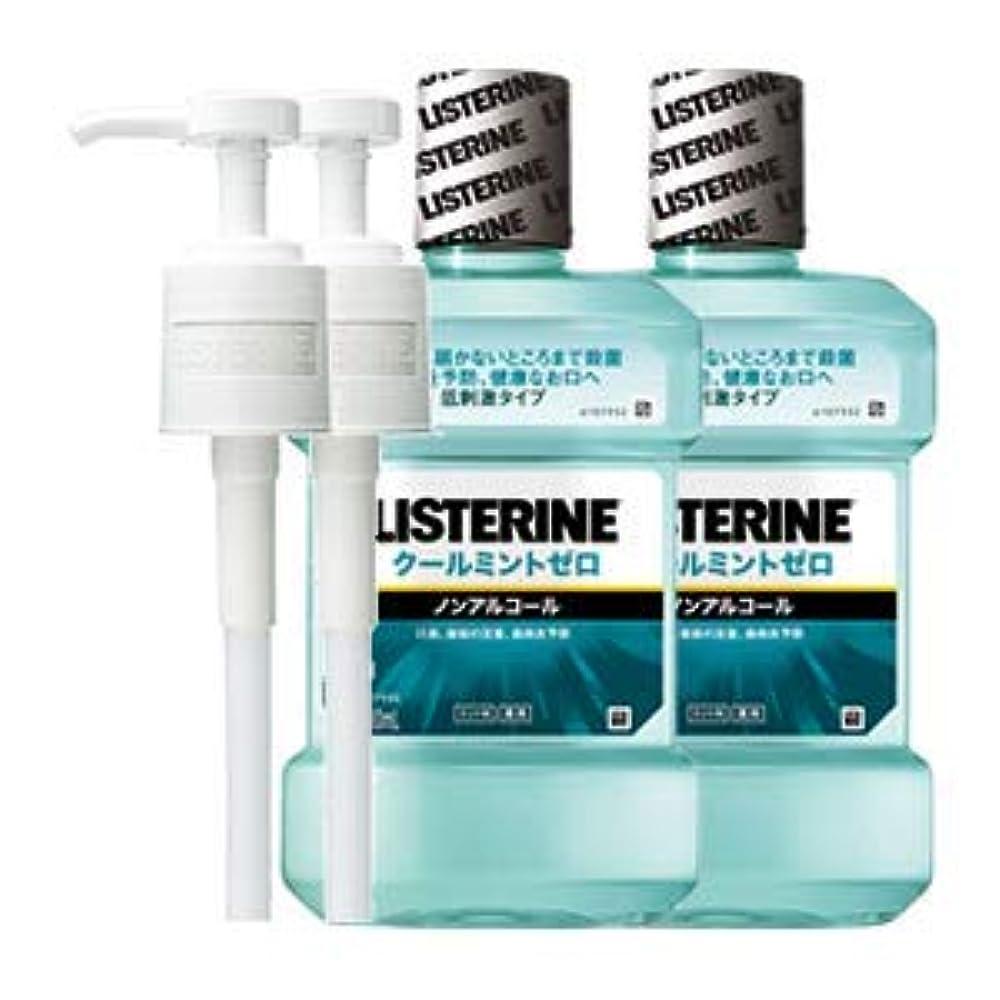 メンター歌詞顕微鏡薬用 リステリン クールミント ゼロ (マウスウォッシュ/洗口液) 1000mL 2点セット (ポンプ付)