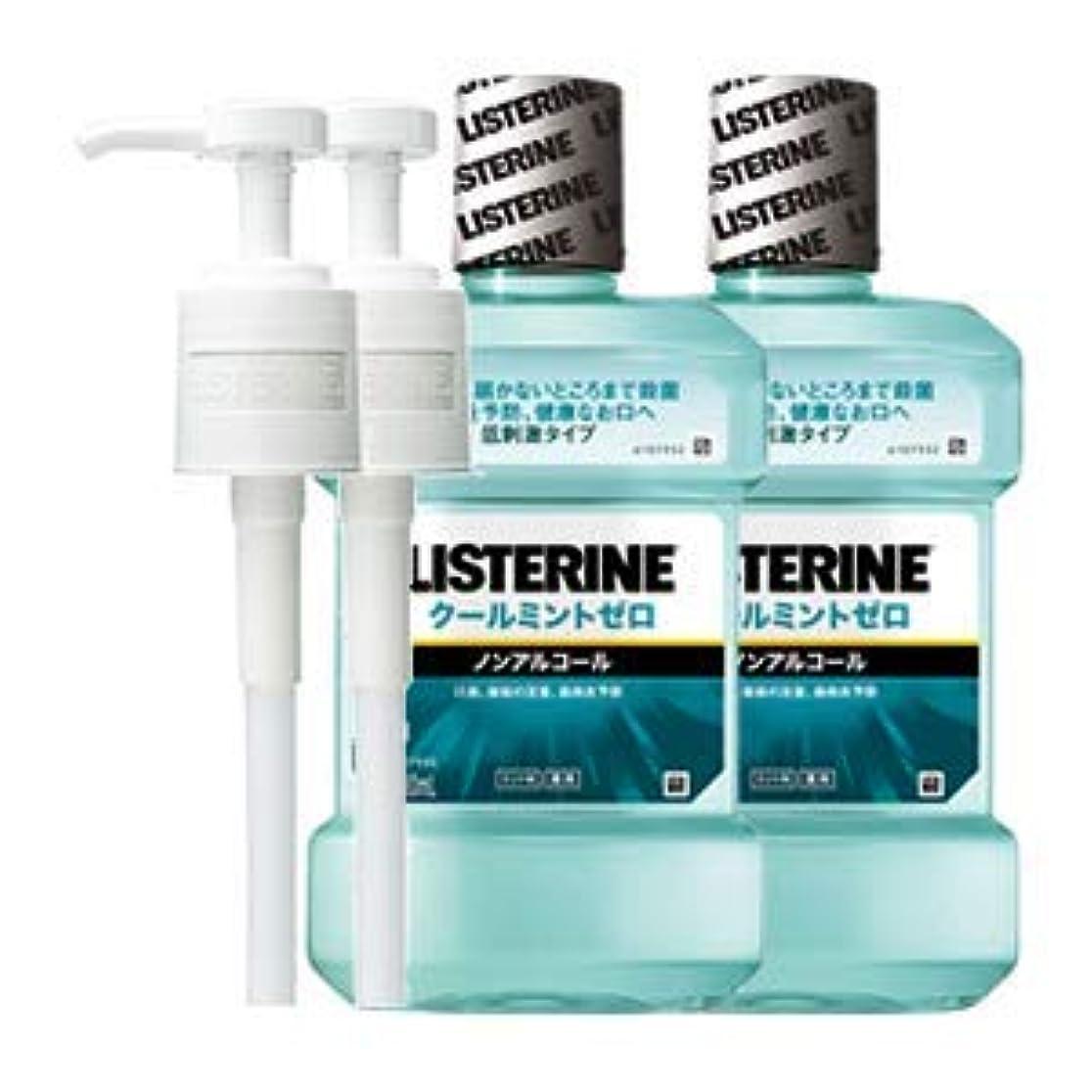 最大化する漁師内向き薬用 リステリン クールミント ゼロ (マウスウォッシュ/洗口液) 1000mL 2点セット (ポンプ付)