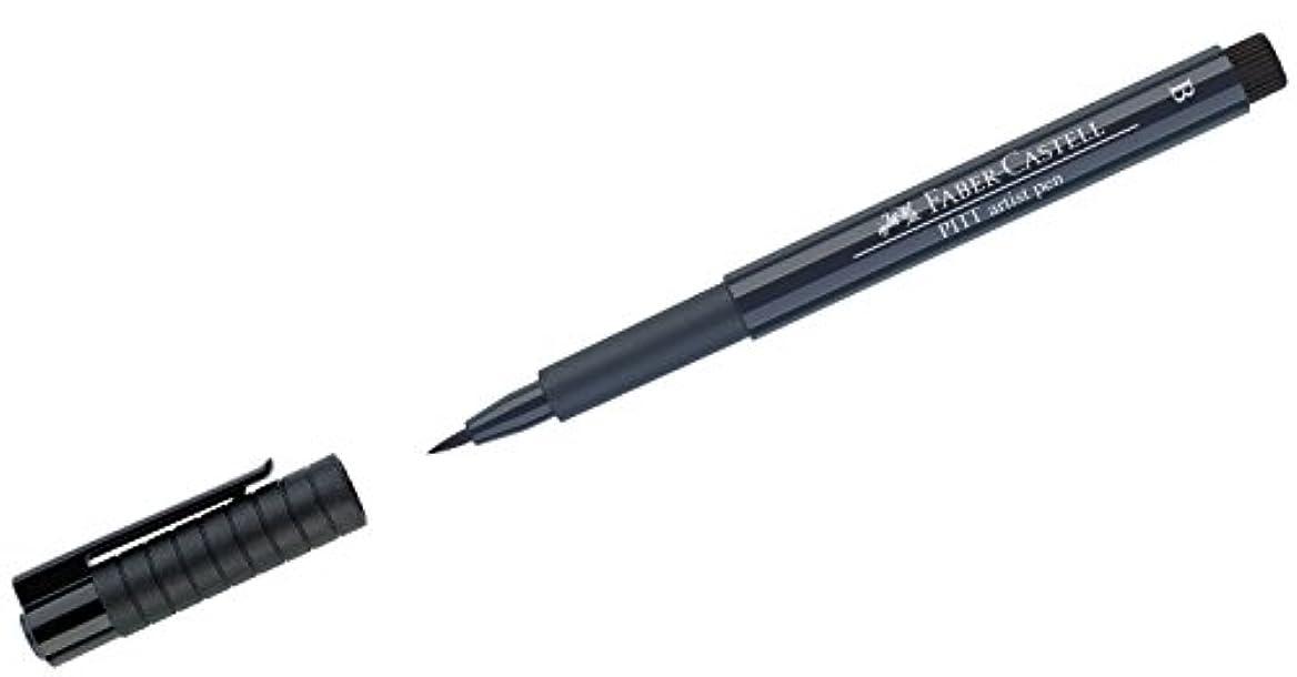 世界記録のギネスブック精巧なリフトFaber-Castell PITT アーティストペン ブラシ (ダークインディゴ)