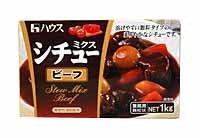 ハウス食品 シチューミクスビーフ 業務用・顆粒状 1kg