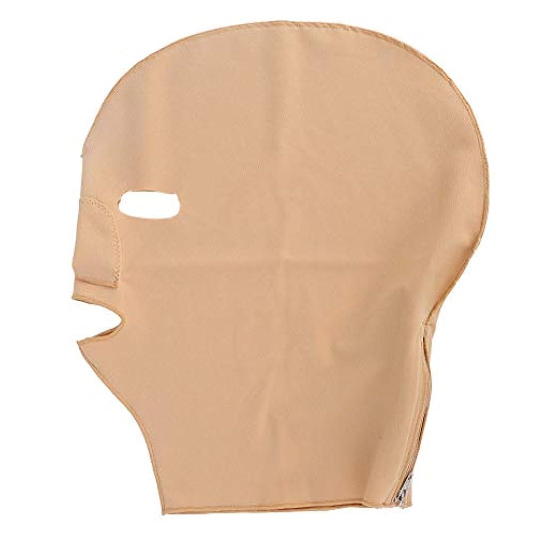 うなるアスレチックダンスV字型スリーピングフェイスリフティングマスク、アンチエイジングのためのチークファーミングタイトラップ美容ストラップ(L)