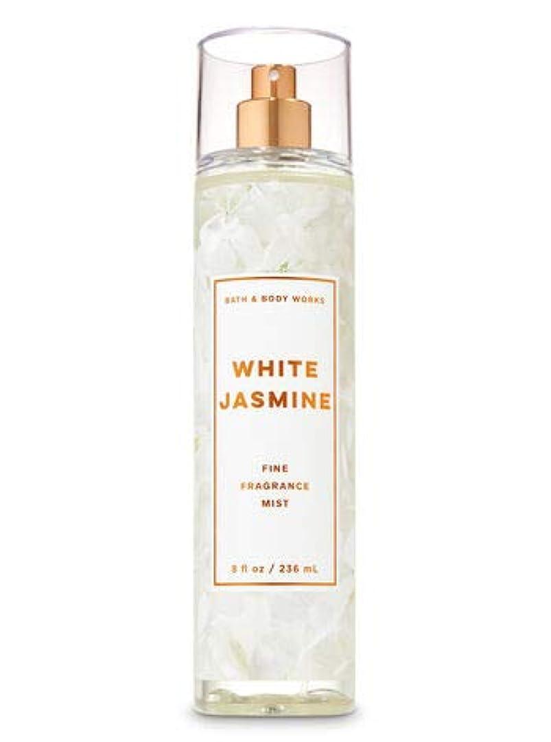 悪性腫瘍十分ですこしょう【Bath&Body Works/バス&ボディワークス】 ファインフレグランスミスト ホワイトジャスミン Fine Fragrance Mist White Jasmine 8oz (236ml) [並行輸入品]