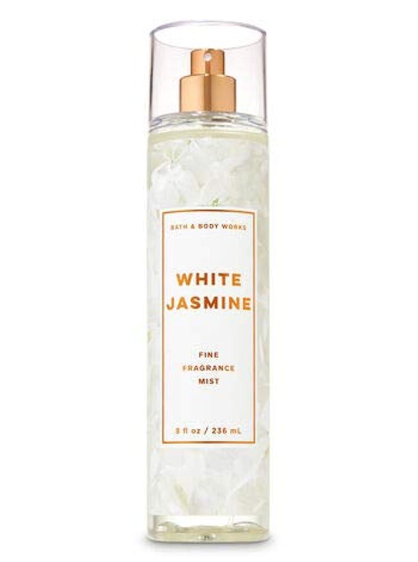 センチメンタル路面電車現在【Bath&Body Works/バス&ボディワークス】 ファインフレグランスミスト ホワイトジャスミン Fine Fragrance Mist White Jasmine 8oz (236ml) [並行輸入品]