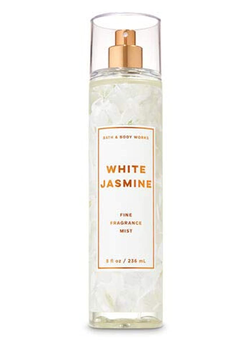 統計課すそっと【Bath&Body Works/バス&ボディワークス】 ファインフレグランスミスト ホワイトジャスミン Fine Fragrance Mist White Jasmine 8oz (236ml) [並行輸入品]