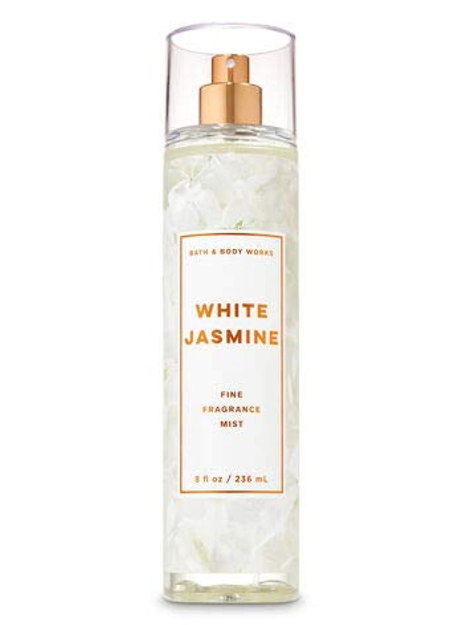困惑腸ペット【Bath&Body Works/バス&ボディワークス】 ファインフレグランスミスト ホワイトジャスミン Fine Fragrance Mist White Jasmine 8oz (236ml) [並行輸入品]
