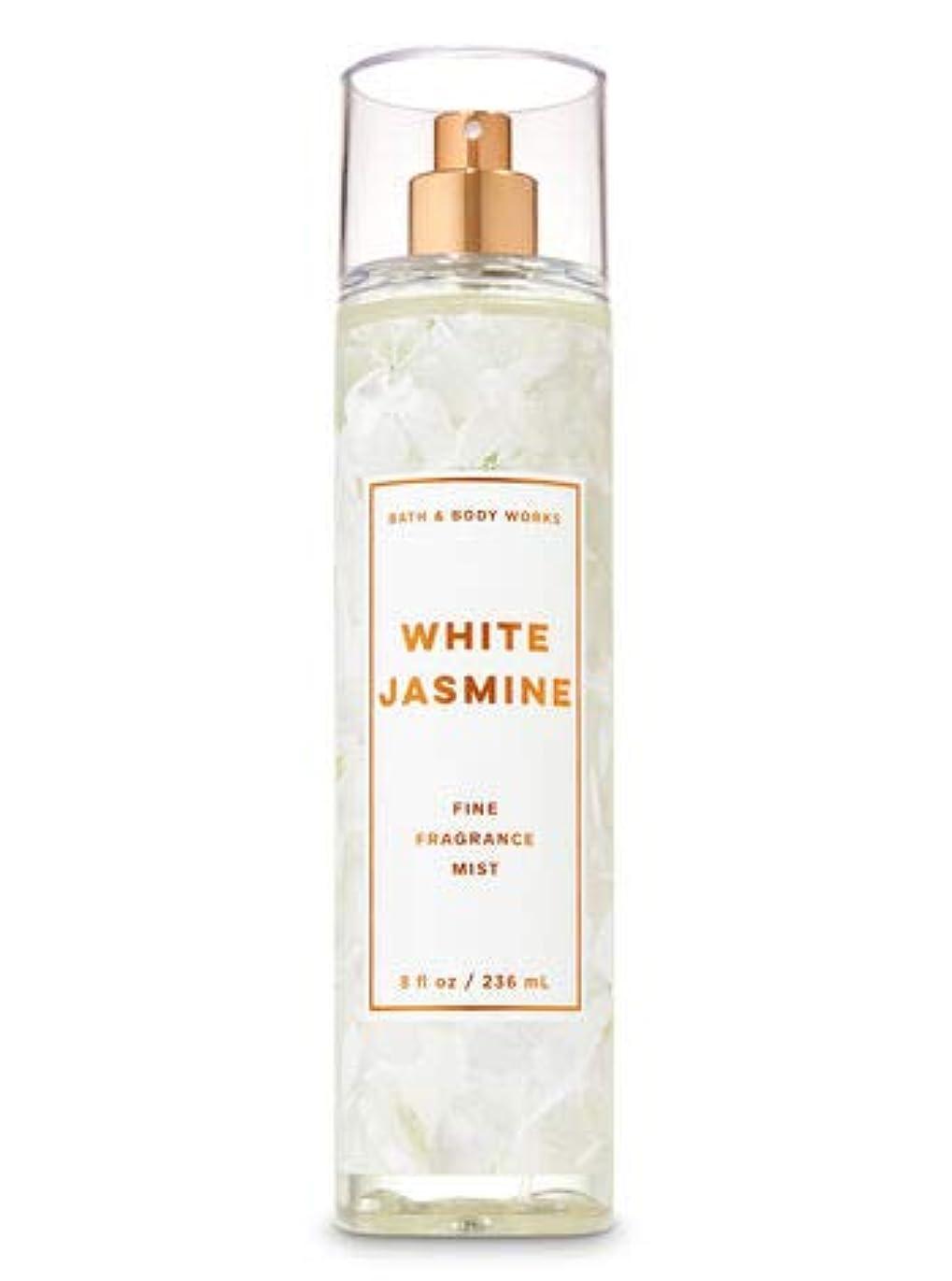 突進予約飲み込む【Bath&Body Works/バス&ボディワークス】 ファインフレグランスミスト ホワイトジャスミン Fine Fragrance Mist White Jasmine 8oz (236ml) [並行輸入品]