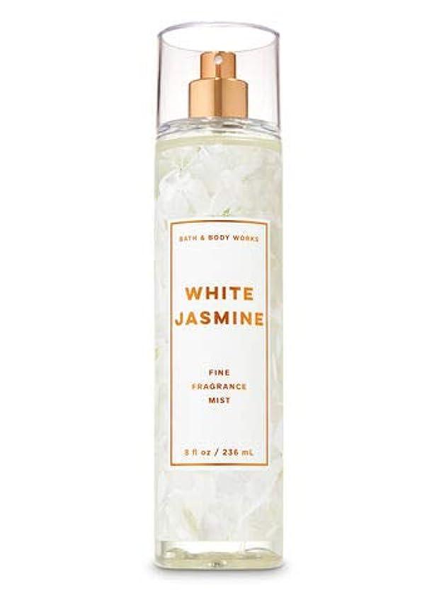 苦しみチーム溶接【Bath&Body Works/バス&ボディワークス】 ファインフレグランスミスト ホワイトジャスミン Fine Fragrance Mist White Jasmine 8oz (236ml) [並行輸入品]