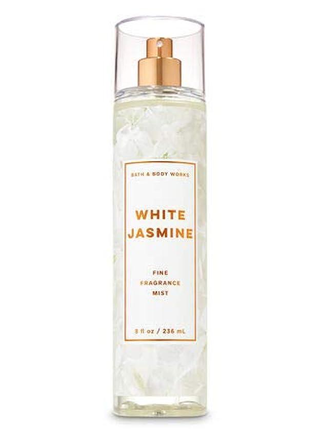 歯科のギャップ誘惑する【Bath&Body Works/バス&ボディワークス】 ファインフレグランスミスト ホワイトジャスミン Fine Fragrance Mist White Jasmine 8oz (236ml) [並行輸入品]
