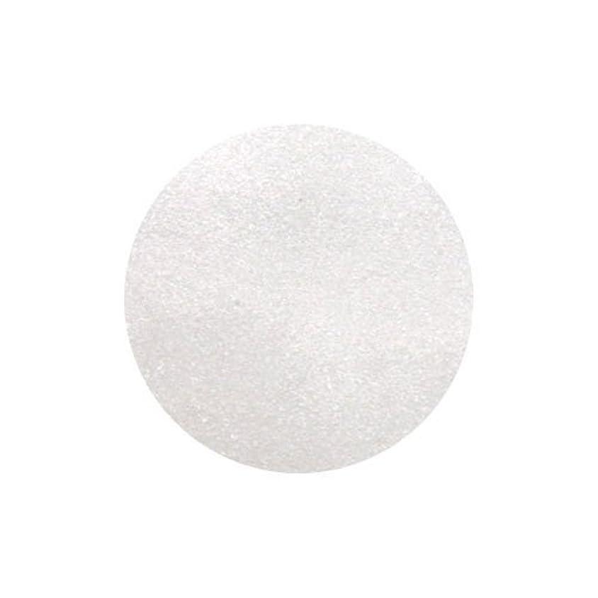 サポート無限大有害なピカエース ネイル用パウダー ピカエース クリスタルパール 3S #420-CW3S ホワイト 0.5g アート材