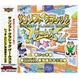 Ultra2000 サンソフト クラシック ゲームズ 2