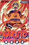 NARUTO -ナルト- 巻ノ二十六