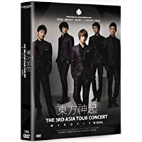 東方神起 - 3rd Asia Tour Concert MIROTIC DVD