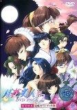 月花美人 1・2 DVD Pack