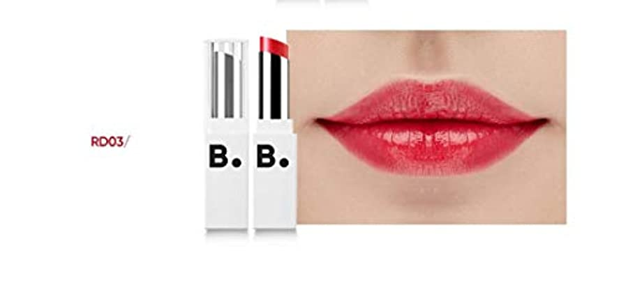 狭い悲観主義者フォークbanilaco リップドローメルティングセラムリップスティック/Lip Draw Melting Serum Lipstick 4.2g #SRD03 My Red [並行輸入品]