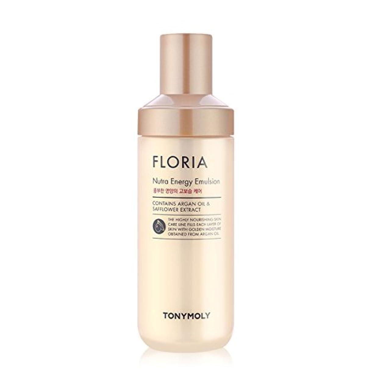 玉合計削除する[2016 New] TONYMOLY Floria Nutra Energy Emulsion 160ml/トニーモリー フロリア ニュートラ エナジー エマルジョン 160ml [並行輸入品]