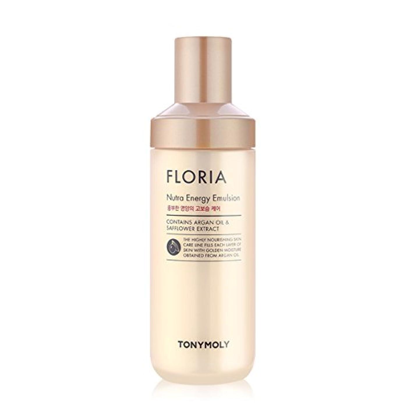 夏証明書メタルライン[2016 New] TONYMOLY Floria Nutra Energy Emulsion 160ml/トニーモリー フロリア ニュートラ エナジー エマルジョン 160ml [並行輸入品]