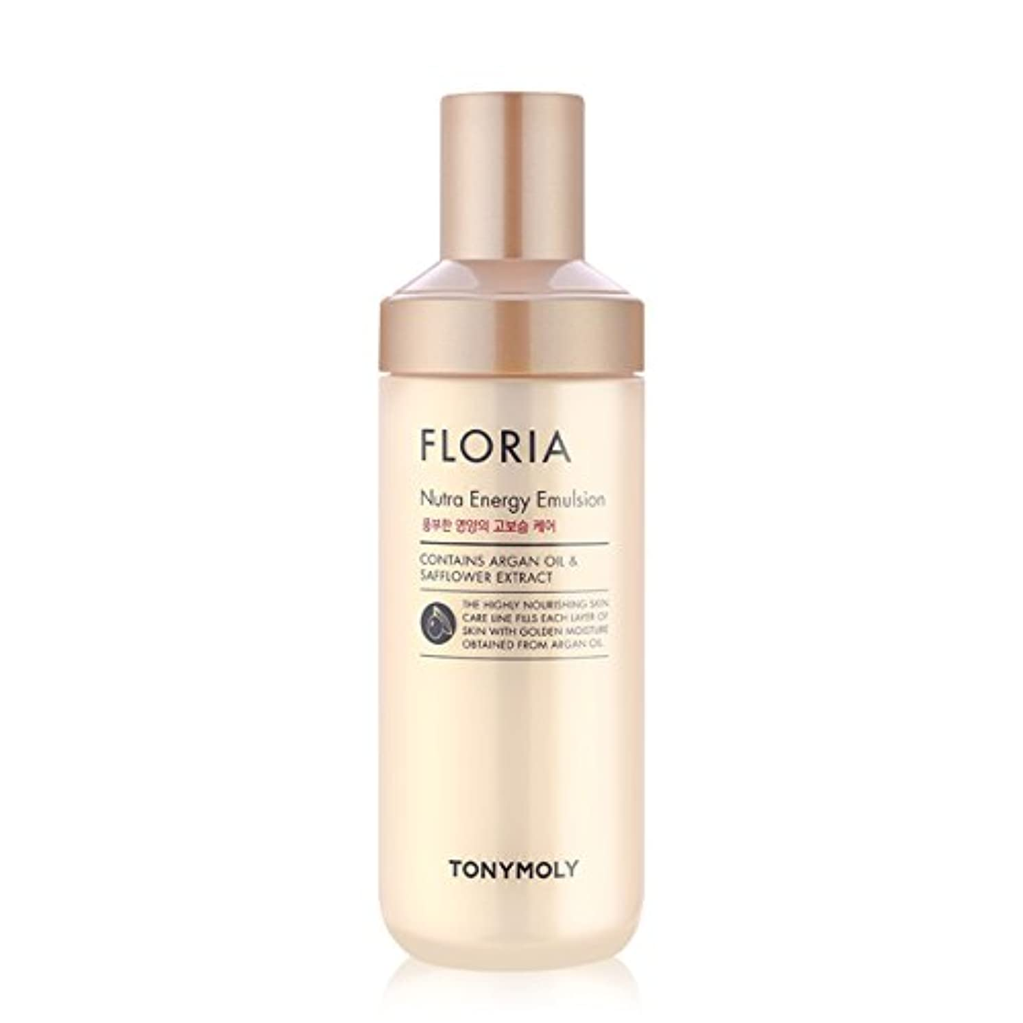 夜間失望させる欠点[2016 New] TONYMOLY Floria Nutra Energy Emulsion 160ml/トニーモリー フロリア ニュートラ エナジー エマルジョン 160ml [並行輸入品]
