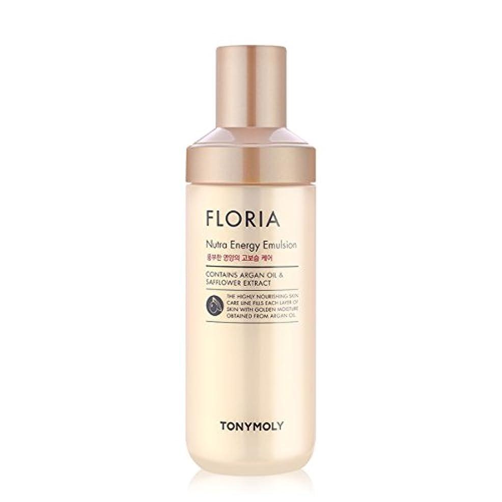 後方ショップ口述する[2016 New] TONYMOLY Floria Nutra Energy Emulsion 160ml/トニーモリー フロリア ニュートラ エナジー エマルジョン 160ml [並行輸入品]