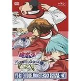 遊☆戯☆王デュエルモンスターズGX DVDシリーズ DUEL BOX 4
