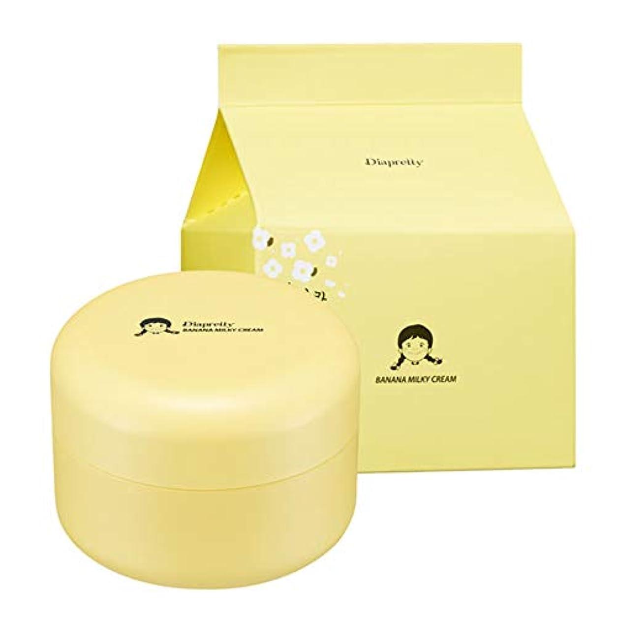 リビングルーム平方プロポーショナル[ダイアプリティ] バナナ ミルキークリーム 50ml, [Diapretty]Banana Milky Cream 50ml
