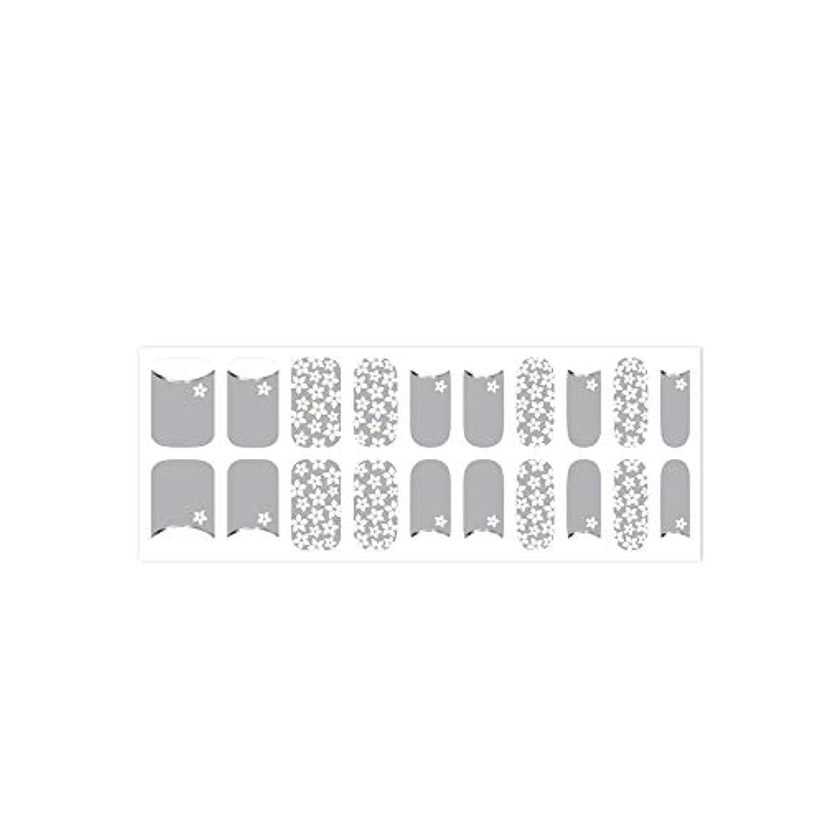 ガイダンス水銀の細心の爪に貼るだけで華やかになるネイルシート! 簡単セルフネイル ジェルネイル 20pcs ネイルシール ジェルネイルシール デコネイルシール VAVACOCO ペディキュア ハーフ かわいい 韓国 シンプル フルカバー ネイルパーツ...