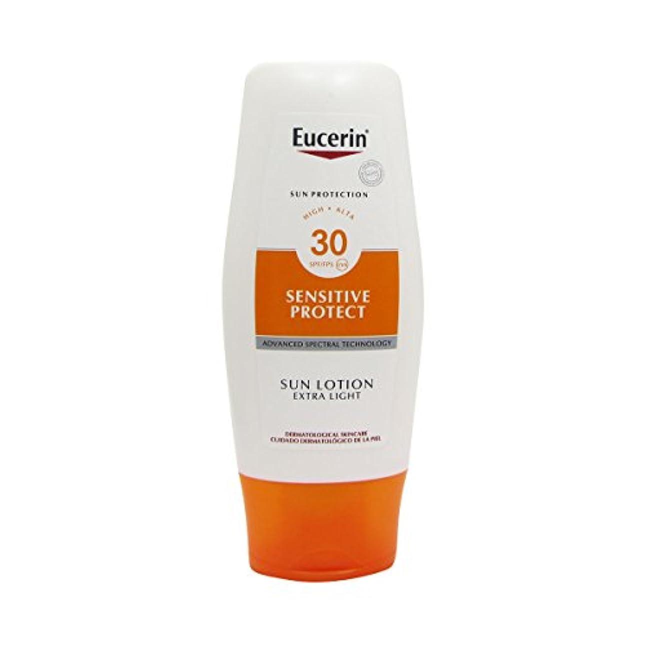 それぞれ不当病者Eucerin Sun Extra Light Lotion Spf30 150ml [並行輸入品]