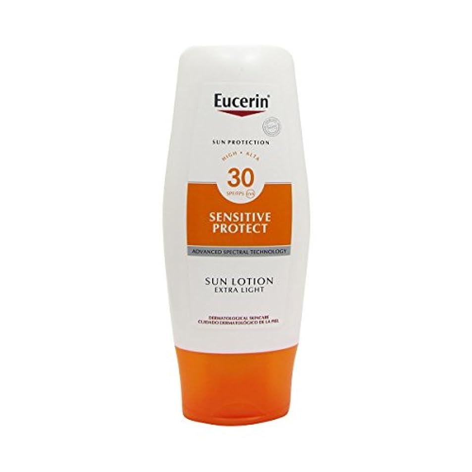 ヘルメット必須予防接種Eucerin Sun Extra Light Lotion Spf30 150ml [並行輸入品]