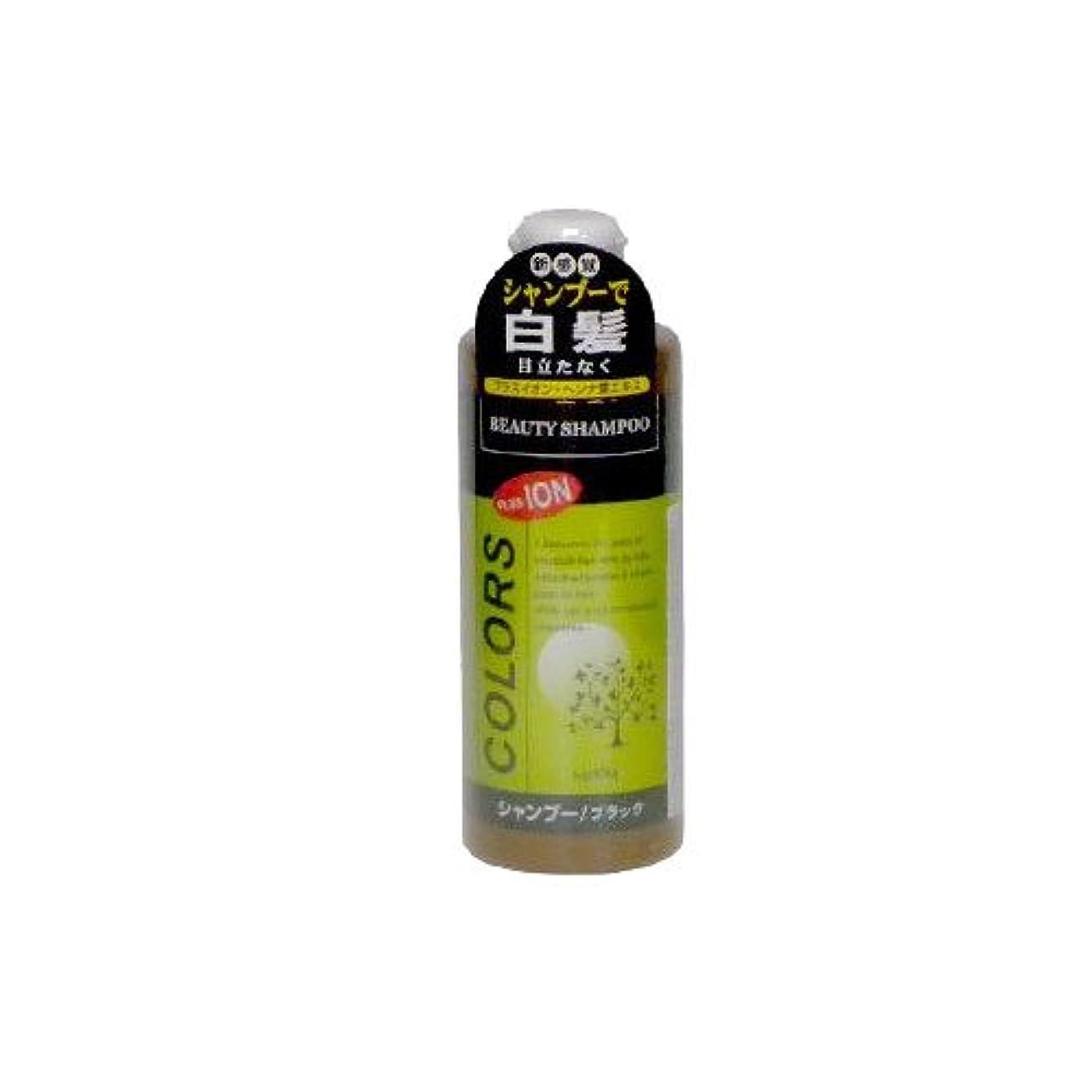 セブン理容室するモデムビューティーシャンプー300ml/ブラック