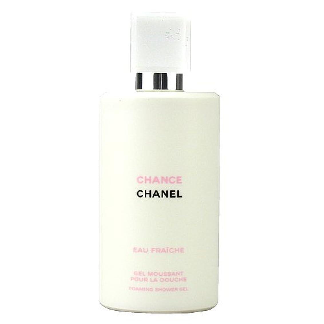 チーフツーリスト指導するシャネル CHANEL チャンス オー フレッシュ シャワー ジェル 200ml