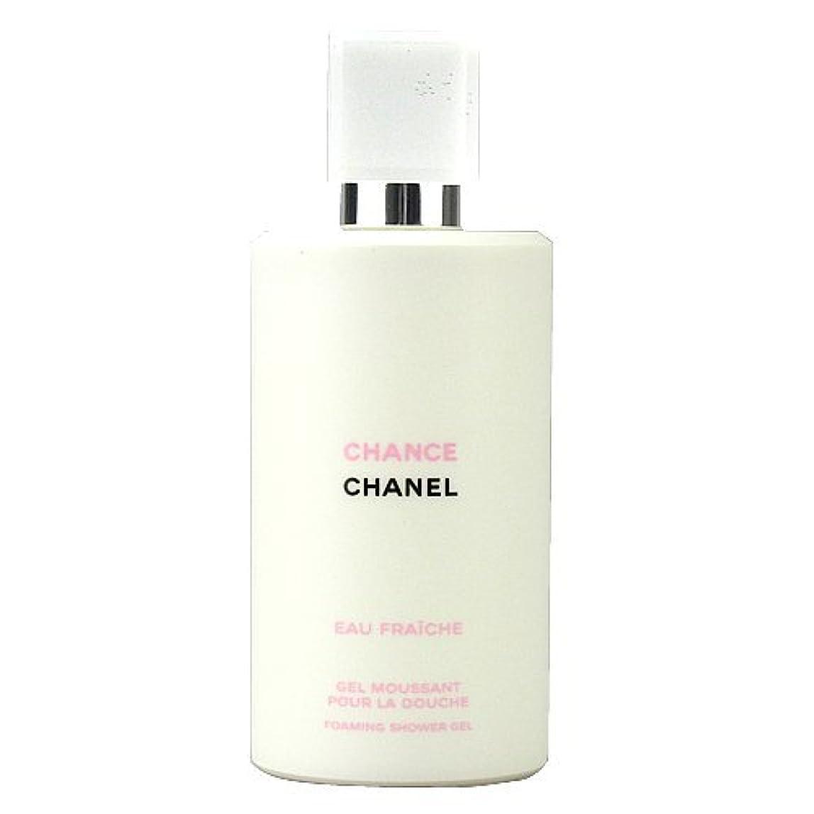 コンテンポラリー受け入れるヨーロッパシャネル CHANEL チャンス オー フレッシュ シャワー ジェル 200ml