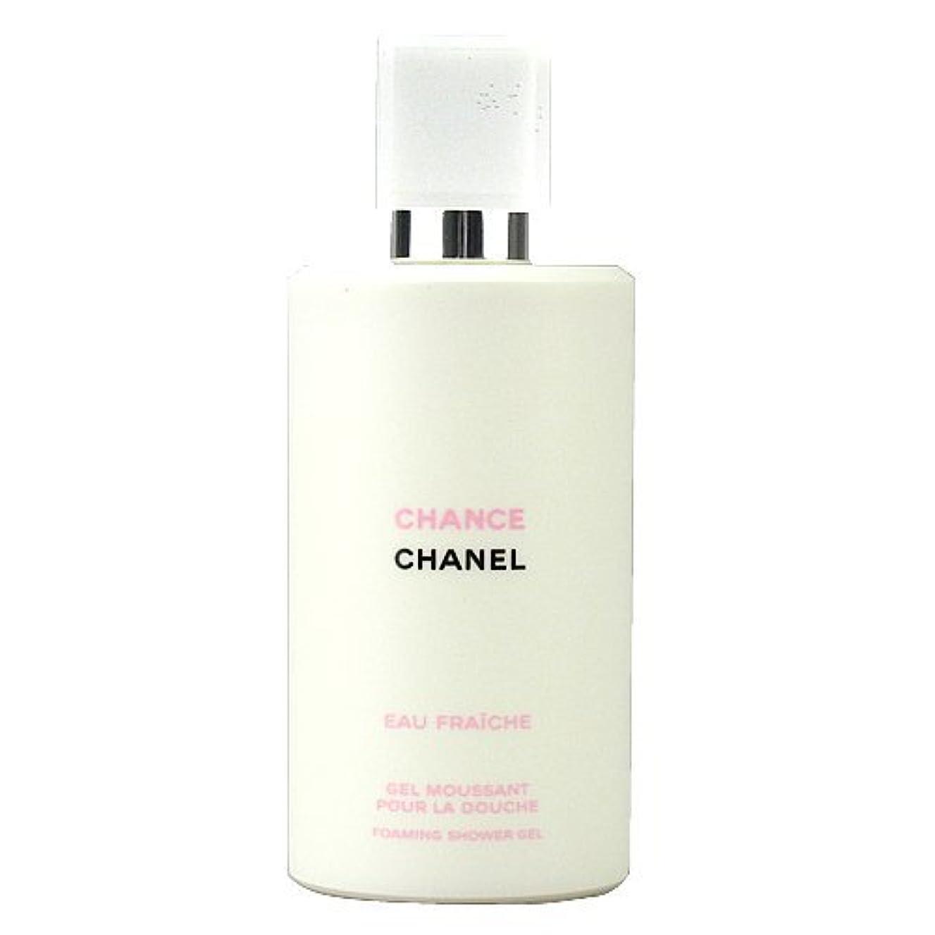 食い違い本体安全なシャネル CHANEL チャンス オー フレッシュ シャワー ジェル 200ml