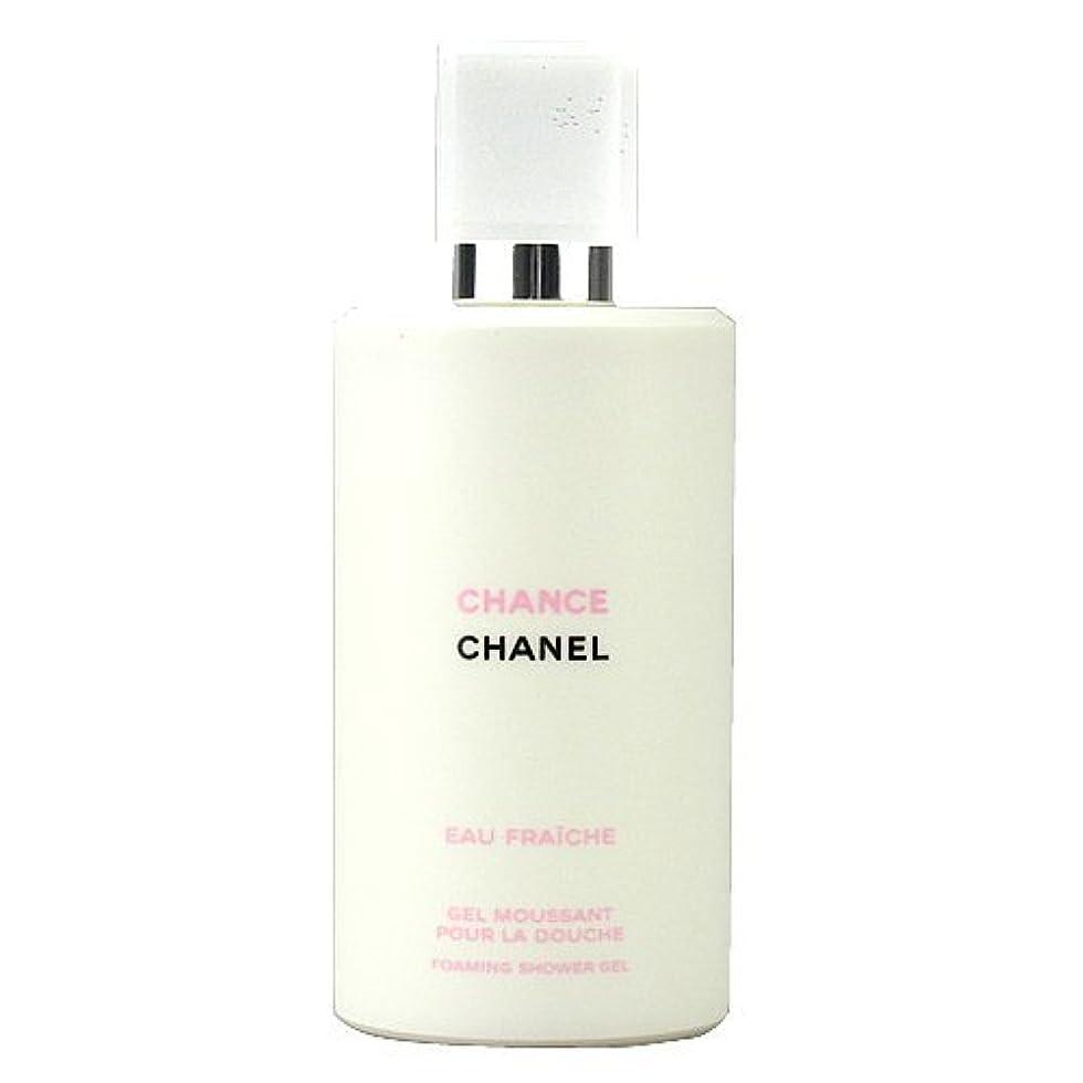 大佐湿気の多い印象シャネル CHANEL チャンス オー フレッシュ シャワー ジェル 200ml