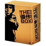 17th memorial THE 優作 BOX(初回限定生産)