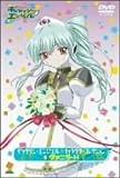 ギャラクシーエンジェル キャラクターコレクション(5)ヴェニラ・H(アッシュ) [DVD]