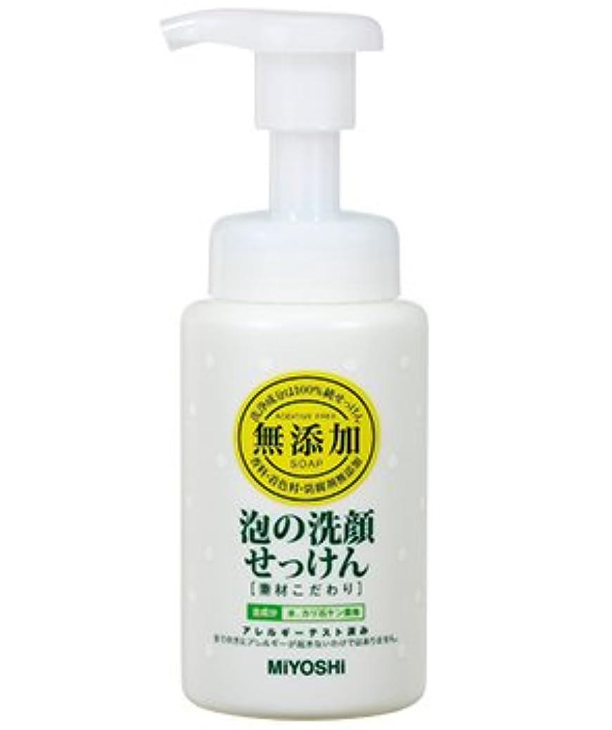 レシピ暖炉機関車ミヨシ石鹸 無添加 泡の洗顔せっけん 200ml 合成界面活性剤はもちろん、香料、着色料、防腐剤などは一切加えていません×24点セット (4537130102022)