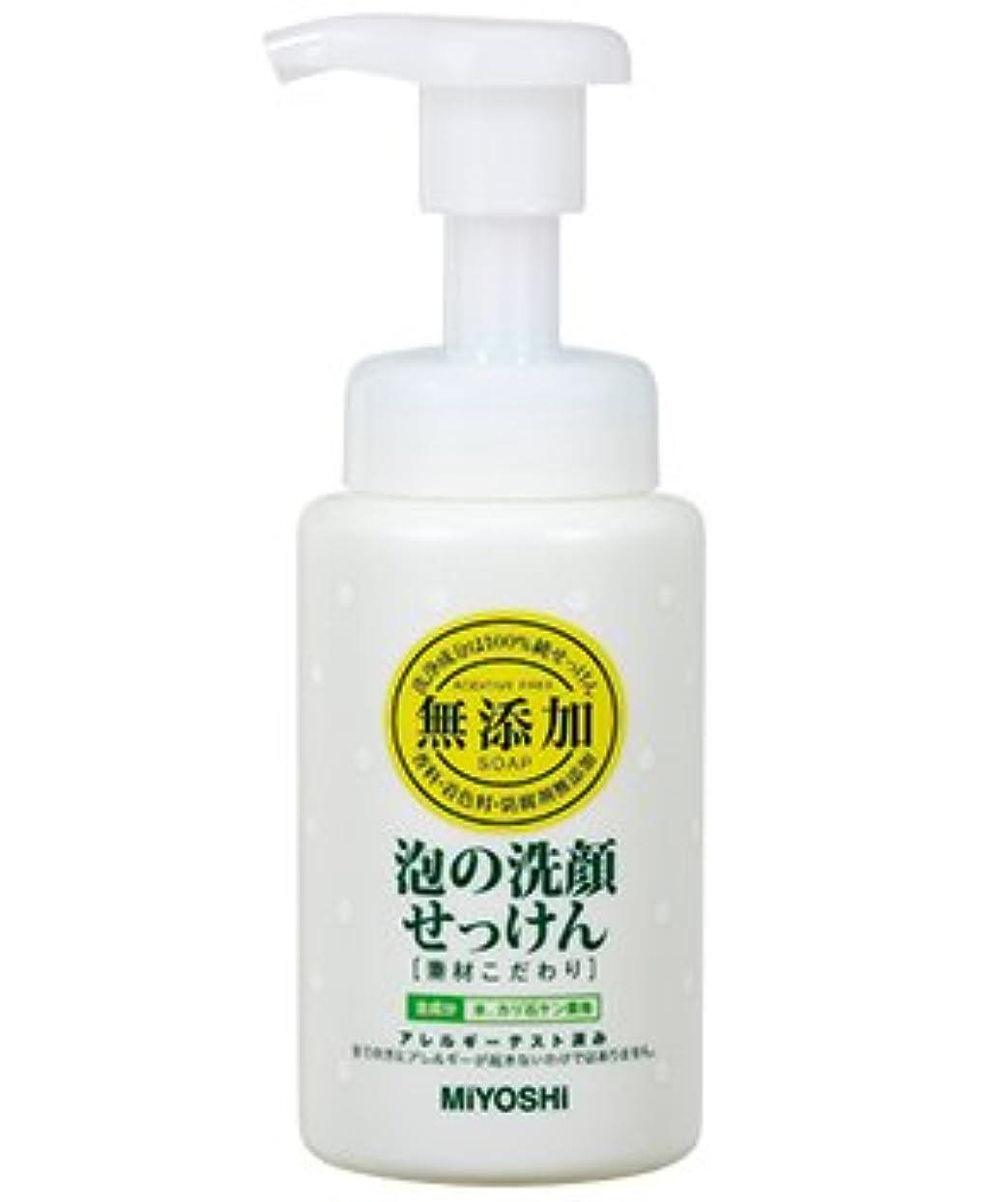ミヨシ石鹸 無添加 泡の洗顔せっけん 200ml 合成界面活性剤はもちろん、香料、着色料、防腐剤などは一切加えていません×24点セット (4537130102022)