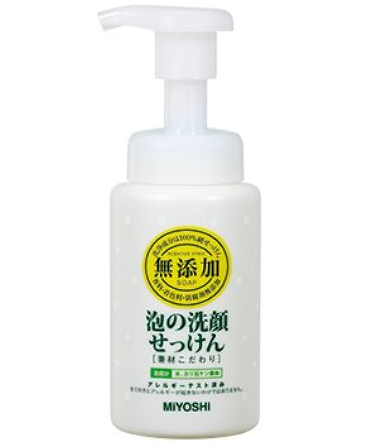 送金第五奪うミヨシ石鹸 無添加 泡の洗顔せっけん 200ml 合成界面活性剤はもちろん、香料、着色料、防腐剤などは一切加えていません×24点セット (4537130102022)