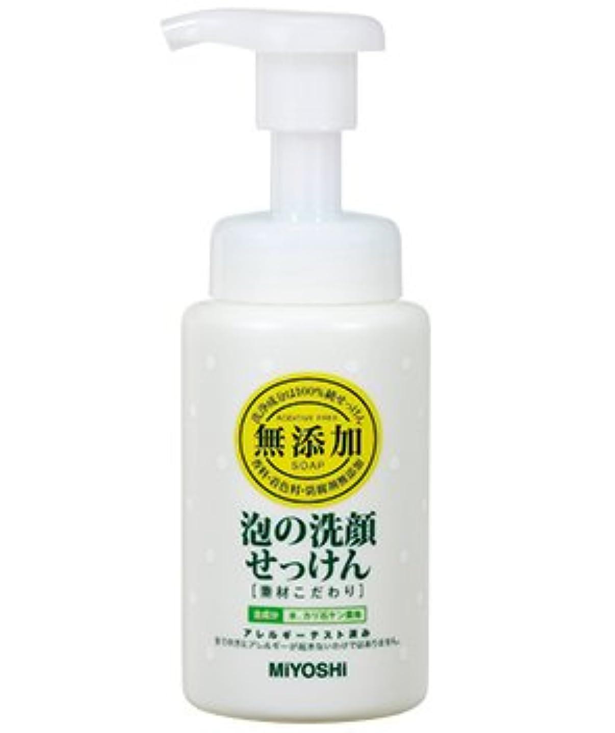 シガレットコンベンション化学薬品ミヨシ石鹸 無添加 泡の洗顔せっけん 200ml 合成界面活性剤はもちろん、香料、着色料、防腐剤などは一切加えていません×24点セット (4537130102022)