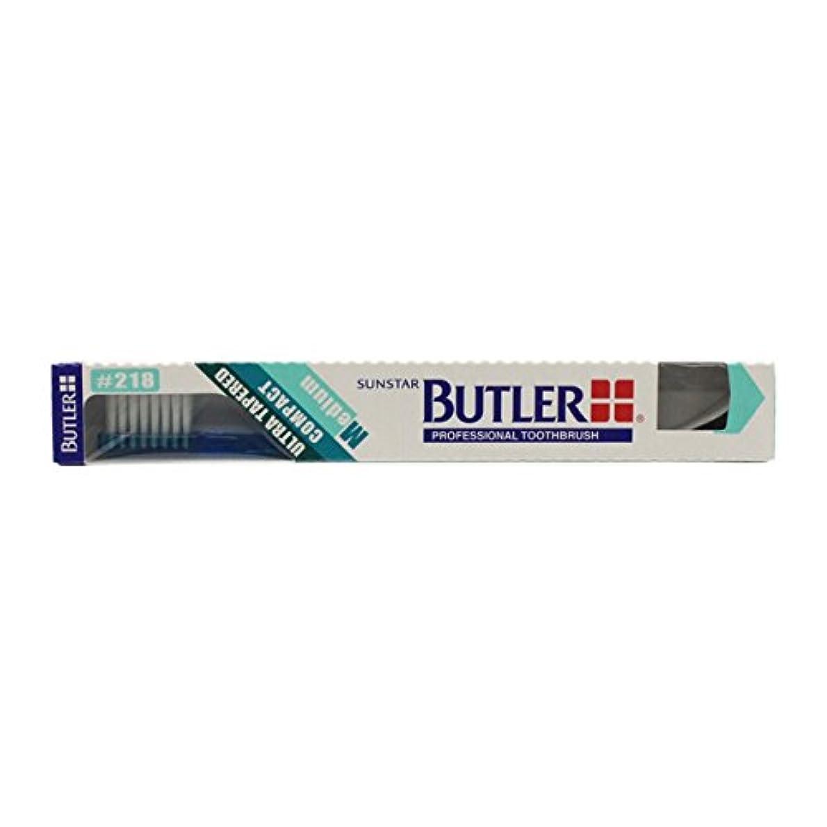 からに変化する団結する考えサンスター バトラー 歯ブラシ #218 1本