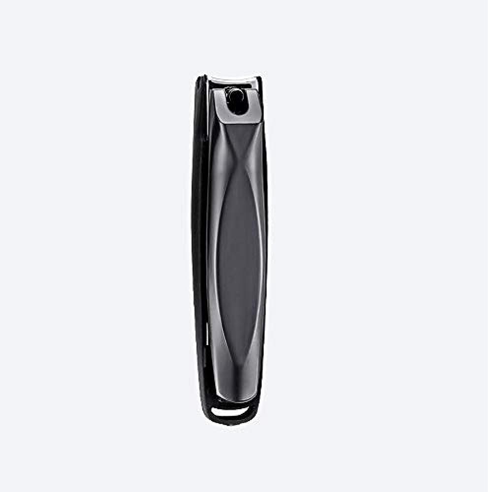 ビリー寮魚ネイルクリッパーセット、爪&足の爪切り、大人のための耐久性のある鋭いステンレス鋼のネイルカッター Blingstars (Size : 7.5cm)