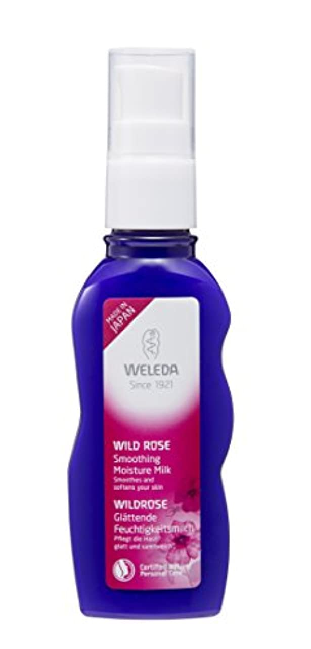 ジョリーかなり発表するWELEDA(ヴェレダ) ワイルドローズモイスチャーミルク 70ml